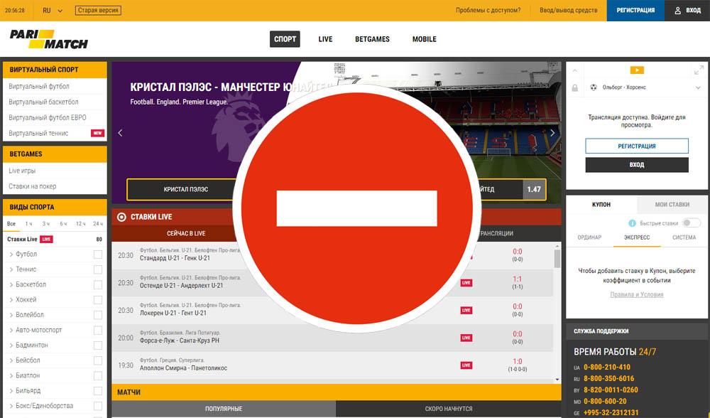 официальный сайт 1xbet регистрация и вход